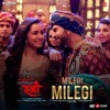 Milegi Milegi (Stree) - Mika Singh & Sachin-Jigar Full Song Listen Online And Download