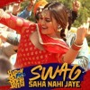 Swag Saha Nahi Jaye Mp3 Song(SurMaza.com).mp3
