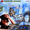 Ki Janu [assamese] By Tulika Das Mp3