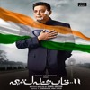 Gnyabagam Varugiradha Full Song With Lyrics - Vishwaroopam 2 Tamil Songs Kamal Haasan Ghibra