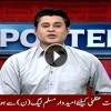 The Reporters 2nd August 2018