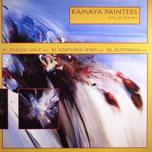 Kamaya Painters - Endless Wave (Archari Remix)