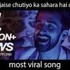 Tum Jaise Chutiyo Ka Sahara Hai Dosto By Rajeev Raja Full HD