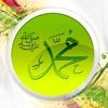 Naat Sharif - Khuda Ka Zikr Karay Aur Zikr E Mustafa (SAW) Na Karay - Qari Waheed Zafar Qasmi Sahib