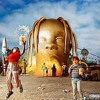 R.I.P. SCREW - Travis Scott - Astroworld