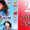Mast Jawani Teri Mujhko Pagal Kare Re -- Ashok Zakhmi Muqabla Tina Praveen -- Audio - - Musicraft