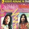 Poornima - Jabse Gayee Tohre Bhaiya America