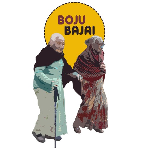 Stop calling us cheli beti