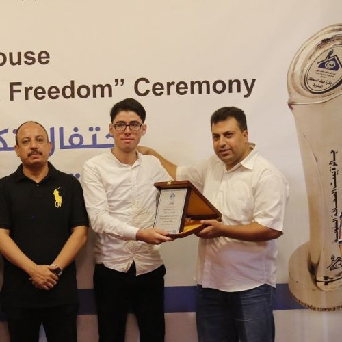 تقرير محمد يحيى الآغا الفائز بالمركز الثاني في جائزة بيت الصحافة لحرية الإعلام 2018