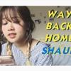 Download (SHAUN 숀) WAY BACK HOME - Vietnamese cover |Hannah Hoang Mp3