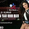Meet - Tera Yaar Hoon Main Mp3 Tulsi Kumar - Friendship Day Special 2018 - Star Music