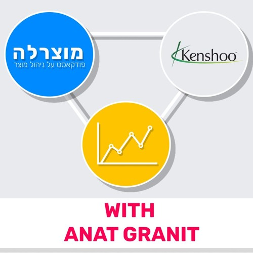 26 - Challenge Your KPIs (Featuring Anat Granit)