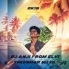 SILAKO O RAMA SILAKA SONG HD CONGO THEENMAR MIX BY DJ ANJI FROM ELVI 7993091647