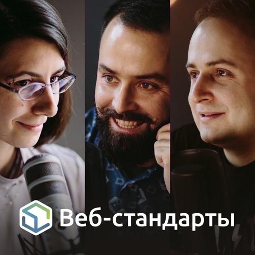 Выпуск №132