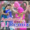 मेरे दिल मे तेरा नाम लिखा मेरी जुवानाय Adivasi Timli Dance Love Dance Mp3