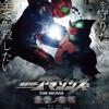 Kamen Rider Amazons Medley
