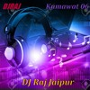 Luv Letter - DJ Raj Jaipur & Kanika Kapoor House Re-Mix.mp3