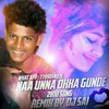 Naa Unna Okka Gunde song remix by dj sai 7799014035