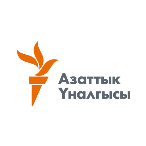 А. Масалиев, А. Жумагулов, Ж. Аманбаев...