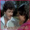 Tumhara Pyar Chahiye |Manokaamnaa (1980)