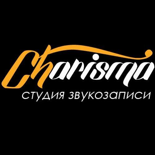 Евгения Гусарова - Всю ночь