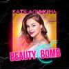 Катя Адушкина - Beauty Bomb (prod. by Dynamika Music)