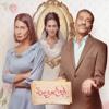 Download مدحت صالح - قادرين يا دنيا من مسلسل أبو العروسة Mp3
