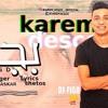 Download اغنيه حبيبتي بجد - كريم ديسكو habibty bgad- karim desko Mp3
