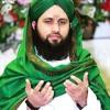 New Naat 2018 - Bari Ummeed Hai Sarkar Qadmoon Mein Bulain Ge - Asad Attari 2018