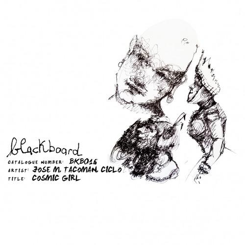 Various Artists - Cosmic Girl
