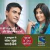 Saiyan Naino Ki Bhasha - Kuch Toh Log Kahenge - Set India - Sony TV