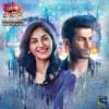 Ek Duje Ke Vaaste - Title Track - Sony TV - Set India