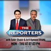 The Reporters 8th August 2018