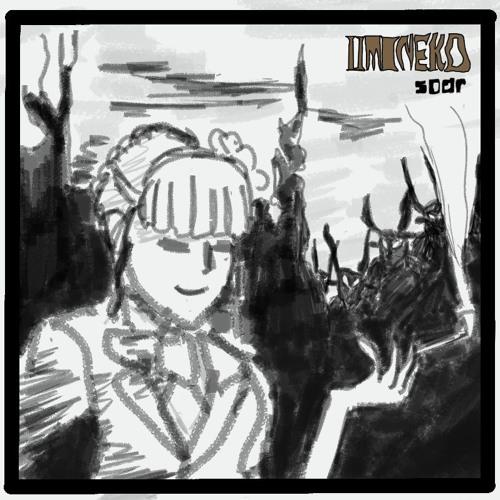 飛翔 Soar (Umineko OST Cover)