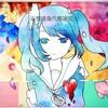 (DECO27 Feat.Miku) Mousou - Kanshou - Daishou - Renmei