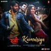 Kamariya - Nora Fatehi, Rajkumar Rao, Aastha Gill & Divya Kumar - Stree (2018) - Latest Bolly Music