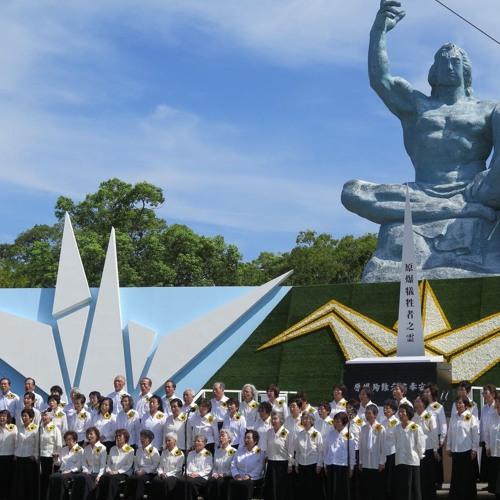 Commémorer Nagasaki pour aller vers un monde exempt d'armes nucléaires
