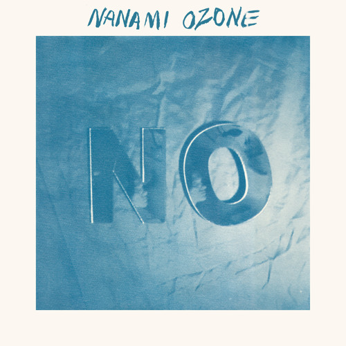 Nanami Ozone - The Art Of Sleeping In
