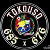 DJ NOIZ REMIX - BOO'D UP REGGAE 2018.mp3