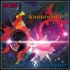 Nachle Na - DJ Raj Jaipur & Guru Randhawa New Mp3 Remix.mp3
