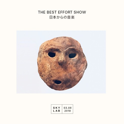 The Best Effort Show - Episode 4 (Japan Special ft. Roy Batty Jr.)