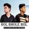 Bol Bhole Bol - Sawan Special Edm Remix [DJ SKJ & DJ AKY KARERA]