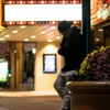Hopsin - Fly Instrumental [prod. By Dezcolorado]