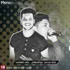 Download مهرجان أشهد يا تاريخ 2019 غناء محمد عبدالسلام و علي تهامي توزيع و هندسة تهامي Mp3