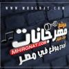 Download حصريا   اغنية عمرو دياب - كل حياتي 2018   كاملة Mp3