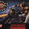Power Rangers Zeo Battle Racers - Title Theme (MrChippy Remake)