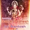 Download Galli Ka Ganesh Rahul Sipligunj (Teenmar Mix) Dj Santosh Mp3