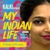 Mallika: A body of protest