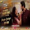 Aya Lariye - Aima Baig, Shuja Haider & Naeem Abaas Rufi - Jawani Phir Nahi Aani 2