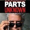 Dr. Kavarga Podcast, Episode 1352: Anthony Bourdain: Parts Unknown, Season 1 Review